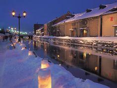 小樽 雪あかりの路 小樽運河 Otaru, Hokkaido