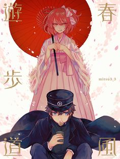 Gudako and Gudao Couple Romance, Fate Zero, Ice Queen, Fate Stay Night, Drawing Reference, Anime Love, Anime Couples, Funny Photos, Art Pictures