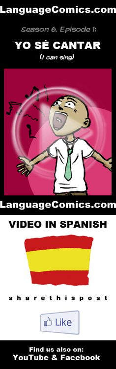 Practice your pronunciation and learn #Spanish with this episode and many more. Enjoy and share!  https://www.youtube.com/watch?v=f9QYxVL3s2Q ---------------------------------------------  Also find us on http://www.Facebook.com/LanguageComics - - - http://www.YouTube.com/LanguageComicsTeam - - - http://www.Instagram.com/LanguageComics_