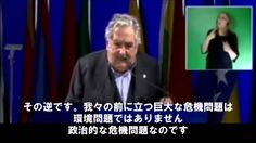 "Effect even José Mujica ""speech of most poor president in the world"" is a temporary thing, become Ninomai absolute Mother Teresa! .   ホセ・ムヒカ「世界でいちばん貧しい大統領のスピーチ」でも効果は一時的な物で、絶対マザーテレサの二の舞になってしまう!。"