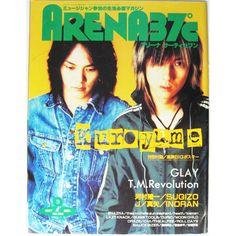 ARENA37℃ 1997年09月号 No.180 黒夢 Drugs, Singing, Music, Movies, Movie Posters, Musica, Musik, Film Poster, Films