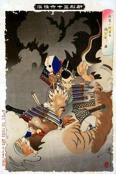 artelino - Auctions of Japanese prints. Description of a Japanese print or a contemporary Chinese art work. Japanese Mythology, Japanese Folklore, Japanese History, Japanese Culture, Strange Beasts, Art Japonais, Samurai Art, Japanese Painting, A4 Poster