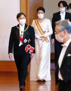 L'imperatore Naruhito e l'imperatrice Masako hanno ospitato il ricevimento di Capodanno del 2021 Royal Fashion, Fashion Looks, Prince Héritier, Royal Christmas, Social Status, Queen Elizabeth Ii, Reception, My Style, Lady