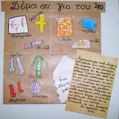 Η Νατα...Λίνα στο Νηπιαγωγείο: 28η ΟΚΤΩΒΡΙΟΥ 1940 28th October, Arts And Crafts, Diy Crafts, National Holidays, School Holidays, Toddler Activities, Art School, Art Education, Kindergarten