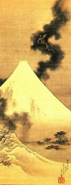 Katsushika Hokusai. The Dragon of Smoke Escaping from Mount Fuji.