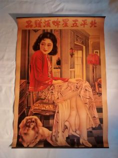 Authentic 1930's Chinese  Pin Up Girl Poster  by thelongacreflea, $98.00
