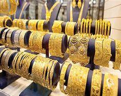 سعر الذهب اليوم الخميس (16-3-2017) في مصر ~ مطبخ أتوسه على قد الايد