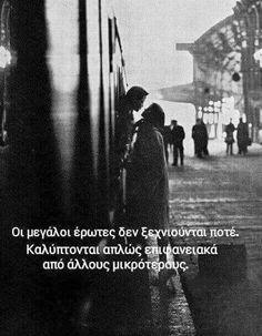 Image about quotes in Greek baby ;-) by evi_in_love Favorite Quotes, Best Quotes, Love Quotes, Inspirational Quotes, My Heart Quotes, Life Thoughts, Greek Quotes, English Quotes, Life Inspiration
