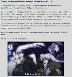[Anime review] Nurarihyon no Mago Sennen Makyou - 01 #anime #shounen