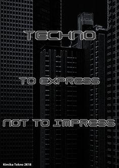 My Passion, My Music, Techno, Revolution, Treats, Feelings, Memes, Art, Poster
