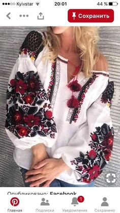 about women fashion Ethno Style, Bohemian Style, Boho Chic, Folk Fashion, Ethnic Fashion, Womens Fashion, Fashion Trends, Ukrainian Dress, Embroidered Clothes