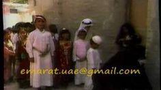 التعليم قديماً في الإمارات - How education was in the past in the UAE !