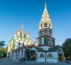 golden domes of the Church of the Saint Nicholas in Khamovniki, Moscow.