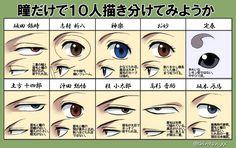 Me Me Me Anime, Anime Guys, Silver Samurai, Manga Tutorial, Manga Cute, Comedy Anime, Okikagu, Anime Poses, Asuna