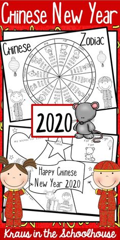 Are you teaching your students about the Chinese New Year? These Chinese New Year 2020 activities for students to learn about the Year of the Rat. This resource will updated for free every year to include the current Chinese New Year symbol.