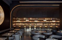 whiskey bar in Hangzhou, just away from Shanghai, is a futuristic gem by the river Qiantang. Designed by PIG Design, the enigmatic entrance Lounge Design, Club Design, Bar Lounge, Whisky Live, Whisky Bar, Bar Interior Design, Restaurant Interior Design, Interior Sketch, Interior Doors