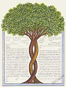 """Ketubah - Intertwining Trees represents two people and two souls growing together through their love and marriage. The tree is also symbolic of the Torah as the Tree of Life. The quote from Song of Songs, """"I am my beloved's and my beloved is mine"""" is included within the design. (This also represents the """"two sticks"""" of Ephraim and Judah, the House of Israel and the House of Judah!)"""