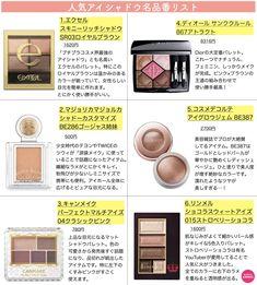 上品な目元になる!美容オタクがリピ買いしてる「神アイシャドウ」12選 Japanese Makeup, Korean Makeup, Beauty Makeup, Eye Makeup, Hair Beauty, How To Make Hair, Make Up, Anime Makeup, Beauty Book