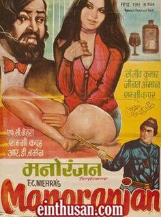 Manoranjan Hindi Movie Online - Shammi Kapoor, Sanjeev Kumar and Zeenat Aman. Directed by Shammi Kapoor. Music by Rahul Dev Burman. 1974 [A] w.eng.subs