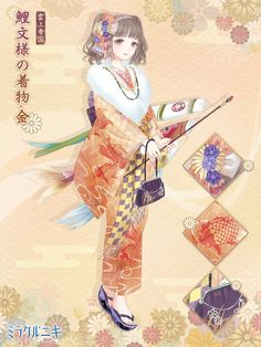 Anime Kimono, Anime Dress, Anime Chibi, Manga Anime, Anime Art, Anime Girl Pink, Manga Girl, Chinese Drawings, Chinese Art