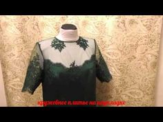 видео-урок--как аккуратно и легко вшить рукава в платье, если прозрачная ткань рукава и кокетка.
