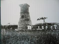 Cheomseongdae Observatory, 1920