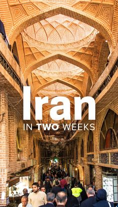 Photo travel itinerary: a two week Iran itinerary A two week photo itinerary for Iran. Includes top places to visit in Iran, things to see in each city, where to stay, and travel times between destinations. Save this if you're considering travel to Iran! Iran Travel, Asia Travel, Time Travel, Middle East Destinations, Travel Destinations, Amazing Destinations, Pakistan, Visit Iran, Teheran