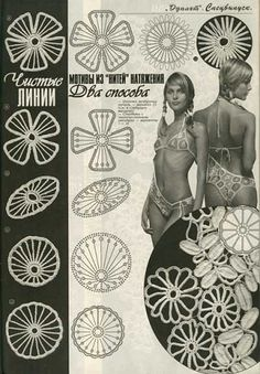 Duplet Special Release Swimsuits 3 Russian crochet patterns magazine