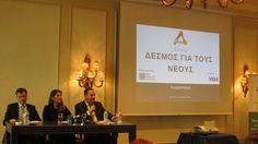 Greece Works: Θέλεις να βοηθήσεις την Ελλάδα; Εδώ μπορείς