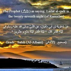 DesertRose/// Ramadan Kareem