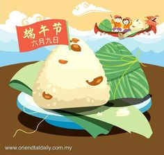Boat Drawing, Drawing For Kids, Dumpling Festival, Play Pad, Chinese Festival, Dragon Boat Festival, Festival Posters, Art Challenge, Web Banner
