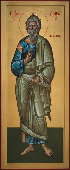 The Holy Apostle Andrew, the First-Called. Byzantine Icons, Byzantine Art, Religious Icons, Religious Art, Roman Church, Saint Matthew, St Andrews, Orthodox Icons, Renaissance Art