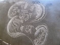 Hand Lettering Zero Creativity 1 Hand Lettering Art, Rangoli Designs, Letter Art, Art Portfolio, Alphabet, Zero, Creativity, Hands, Alpha Bet