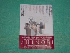 "Akihiro Yamada ""SHINOBI"" Concept Design Artworks Illustration Book Japan -118"