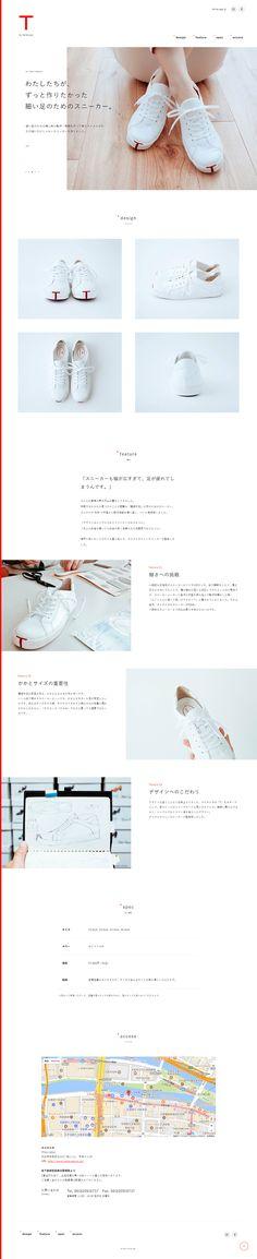 タルタルガ様の「T by tartaruga」のランディングページ(LP)シンプル系|ファッション #LP #ランディングページ #ランペ #T by tartaruga