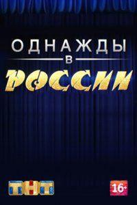 Осмотр гинеколога видео на русском смотреть