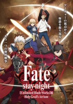 "Crunchyroll - ""Fate/stay night [Unlimited Blade Works]"" Rin and Saber Casual Dresses Go On Sale"