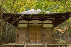 "Eshin-do (恵心堂) at the Yokawa (横川) area of Enryaku-ji Temple (延暦寺) on Mt.HieiZan (比叡山) in Ōtsu, Japan. This is the birth pace of the Japanese Jodo religion. Eshin Sozu Genshin practised Nen-butsu Zanmai training here. He is also famous for writing the "" Ojo Yo-shu"" which was written in 985!"