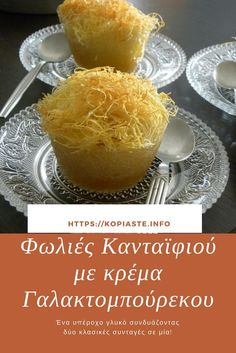 Galaktoboureko in kantaifi nests is a twist of two classic Greek recipes: Galaktoboureko, which is a pastry with semolina pudding and Kantaifi, which is a pastry filled with nuts. Greek Sweets, Greek Desserts, Party Desserts, Greek Recipes, Sweets Recipes, Cooking Recipes, Greek Cake, Semolina Pudding, Greek Cookies