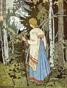 Ivan Bilibin. 1. 'Vasilisa the Beautiful' The White Horseman.