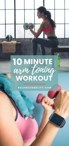 Chisel out nice toned arms with this arm workout. All you need for this workout is a set or two of dumbbells (if you want to increase the weight each set) and a yoga mat. It's great as a travel workout. Weight Loss Workout Plan, Weight Loss Challenge, Weight Loss Program, Weight Loss Transformation, Weight Training, Weight Lifting, Arm Workout For Beginners, Arm Toning Exercises, Arm Workouts