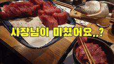 오늘도 봐주셔서 너무 감사합니다! 좋아요, 댓글, 구독 힘이 되고 있습니다! 고맙습니다! 이토오카시 /안녕하세요! 후쿠오카 아저씨입니다! 이 채널에서는 일본인인 제가 후쿠오카의 맛집이나 호텔을 소개하고 있습니다! 서울에서 생활한 경험이 있습니다 한국인 파트너와 고양이를 키우면서 살고있습니다 아직 한국어 수준이 초보지만 이 채널을 통해서 더 잘하고싶습니다! The post [2021]참치회 무제한이라니? 후쿠오카 맛집 탐방/ 일본 스타벅스의 신상품 appeared first on Alo Japan.