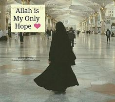 Yes indeed Allah is my only hope Yes indeed. Allah is my only hope Islamic Prayer, Islamic Qoutes, Islamic Messages, Religious Quotes, Islamic Teachings, Islamic Art, Arabic Quotes, Name Pictures, Cool Pictures