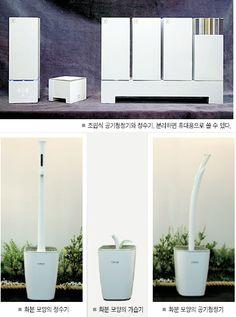 화분 닮은 공기청정기 웅진코웨이, 창립 17년 만에 첫 디자인전 - 중앙일보 뉴스