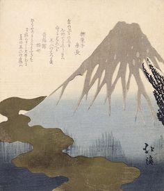 Mount Fuji Under The Snow - Toyota Hokkei