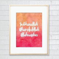 Watercolor art Subhanallah Alhamdulillah by radiantprintable