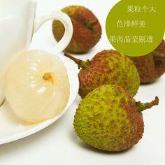 Fresh Lichi Litchi Fruit, Sugar Bowl, Bowl Set, Fresh