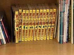 埼玉県川口市には、誇るべき素敵な作品が沢山あります!夏子の酒の作家さんも川口出身❤  #川口 #キューポラ #車線変更 #夏子の酒 #映画