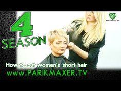 Короткая стрижка с удлиненной челкой Short haircut with side swept bangs. parikmaxer tv - YouTube