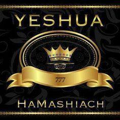 ♥ Yeshua HaMashiach - Jesus the Messiah ♥
